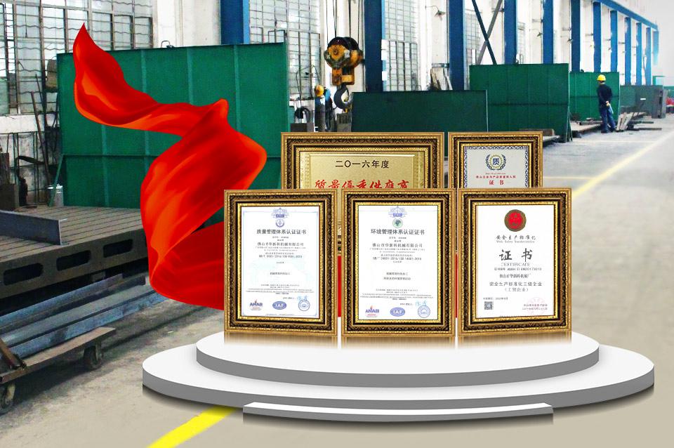 欧泉生化-进口技术,国家标准保障产品稳定性