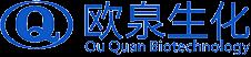 广东欧泉生化科技有限公司